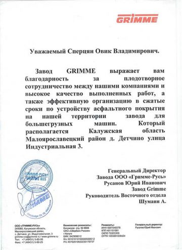 feedback Grimme