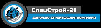 СпецСтрой-21 (Тула)